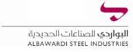 Albawardi Steel Industries (BSI) logo